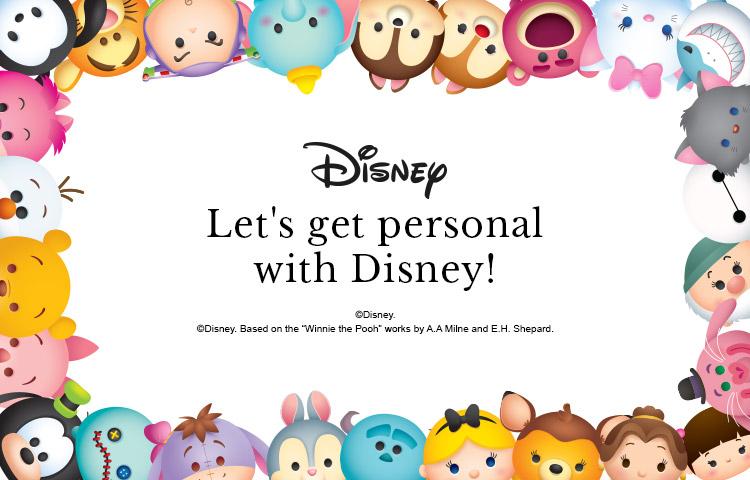 Disney Tsum Tsum Frame